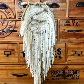 Wild & Woolly Weaving 101