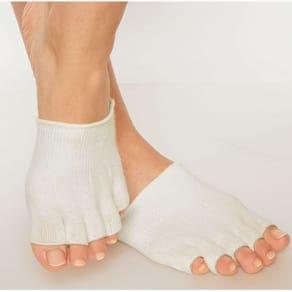 Beautyko Gel Toe Socks Gel Toe Socks
