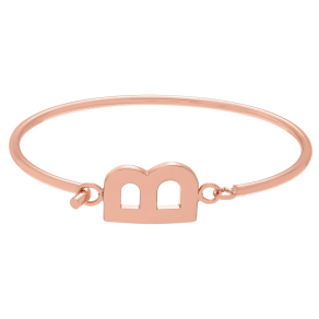 Women's Journee Collection Brass Initial Bangle Bracelet - Rose Gold, B, Rosegold Letter - B