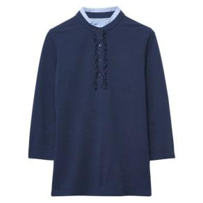 Frilled Placket Polo Shirt - Marine