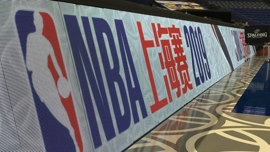 NBA won't hold media availability for rest of China trip