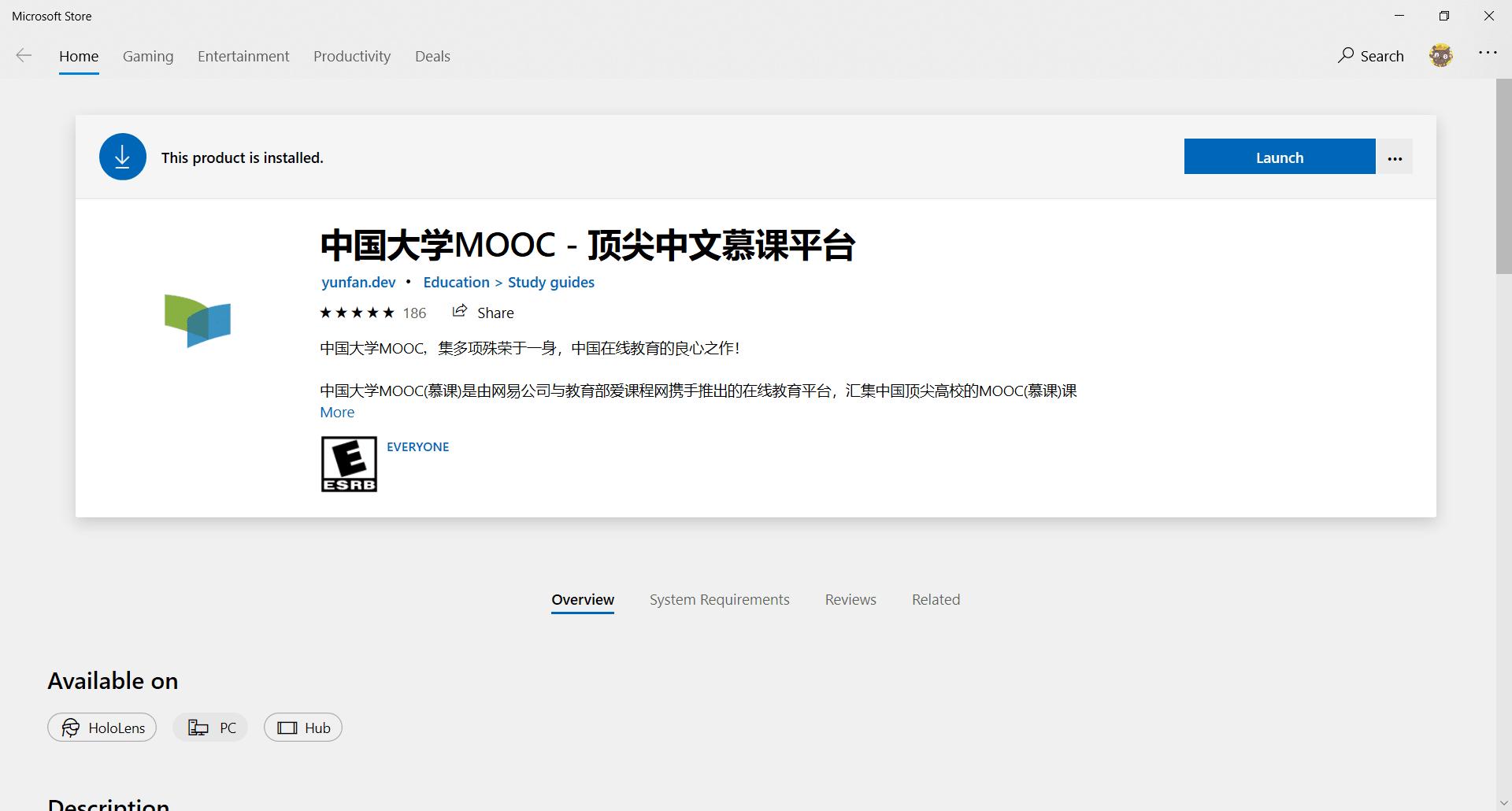 再见,中国大学MOOC