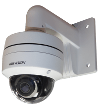 Hikvision DS-2CD2145FWD-I 4MP fixed lens internal Darkfighter dom